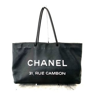 Chanel Black Calfskin Essentials Logo Tote Bag